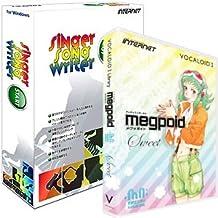 VOCALOID3 Megpoid Sweet+Singer Song Writer Start