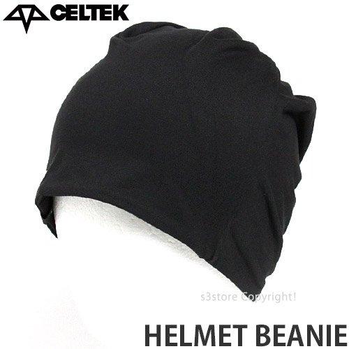 CELTEK(セルテック) ユニセックス ビーニー HELMET BEANIE ヘルメット インナー 16-17 Black [並行輸入品]