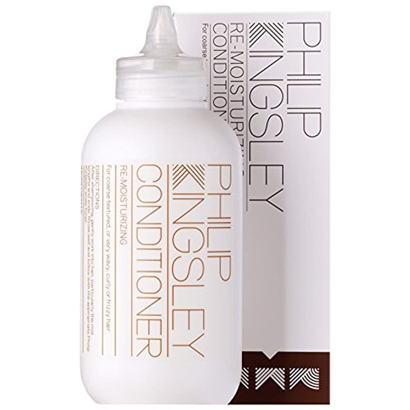 夢病な城フィリップキングスレー再保湿コンディショナー250Ml (Philip Kingsley) (x2) - Philip Kingsley Re-Moisturizing Conditioner 250ml (Pack of...