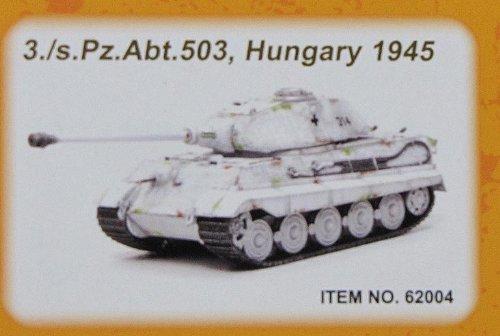 ドラゴンアーマー62004 1/72 完成品 ドイツ 重戦車 King Tiger (キングタイガー)ポルシェ砲塔搭載、地雷防御用装甲仕様、第503重戦車大隊第3中隊所属、 ハンガリー、 1945