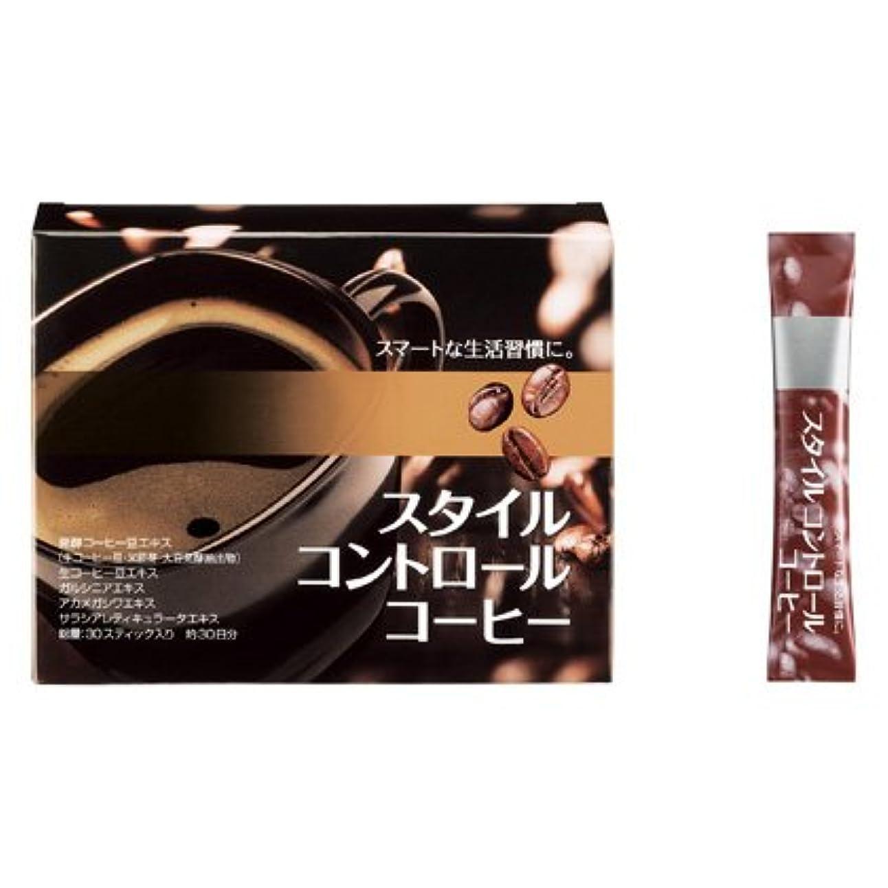 ジェムボックスグリースエイボン ライフ ダイエットコーヒー (2.9g×30スティック)