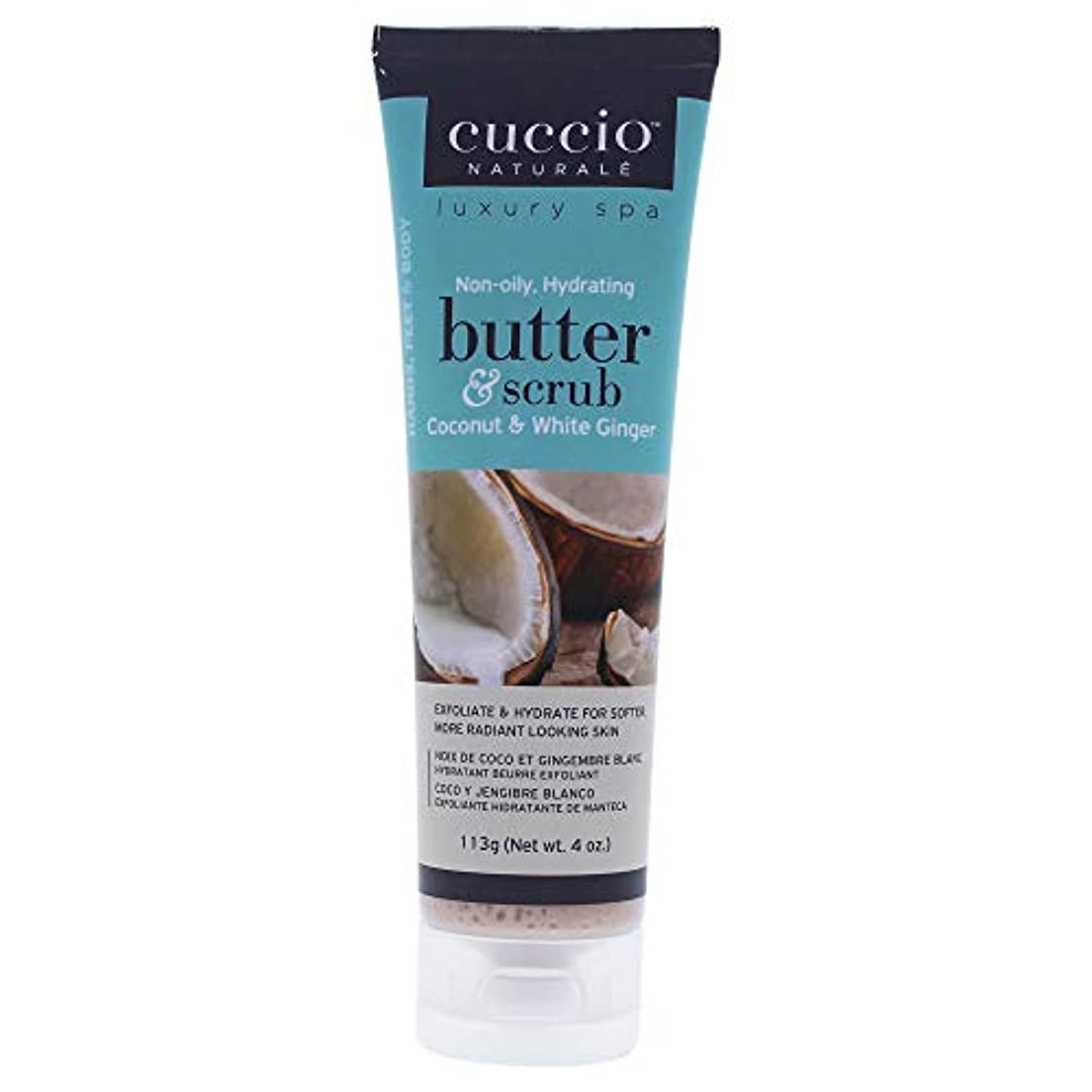連合噴水次クシオ(CUCCIO) バタースクラブチューブ ココナッツ&ホワイトジンジャー 113g