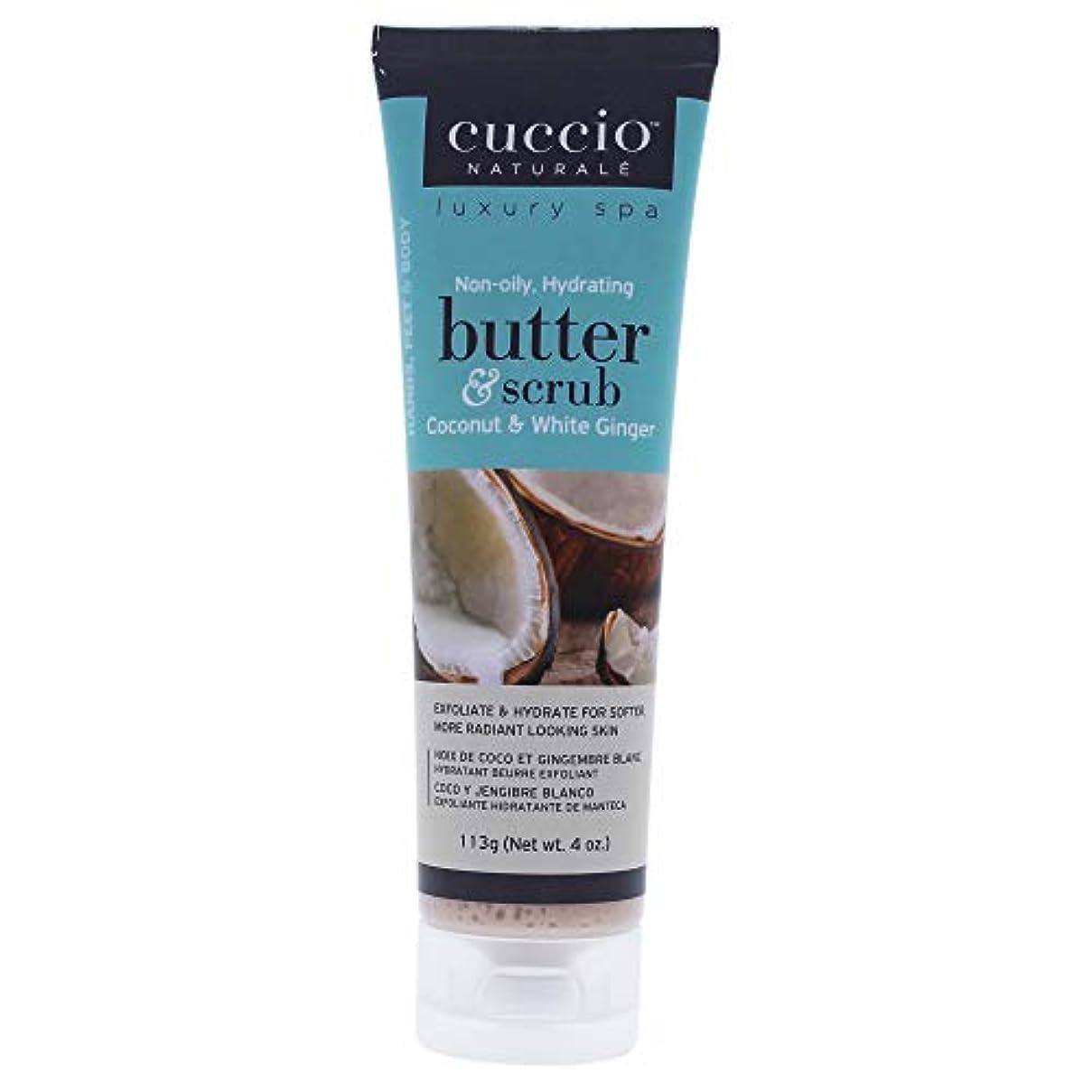 技術的な福祉無心クシオ(CUCCIO) バタースクラブチューブ ココナッツ&ホワイトジンジャー 113g