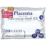 プラセンタ フェイスレスキューマスク EX 40枚入り
