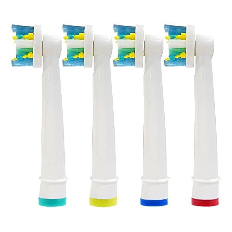 ブラウン(BROWN)EB-25【4本セット】電動歯ブラシ 歯間ワイパー付きブラシ 替えブラシ オーラルB 互換(1年保証)【Morishop】