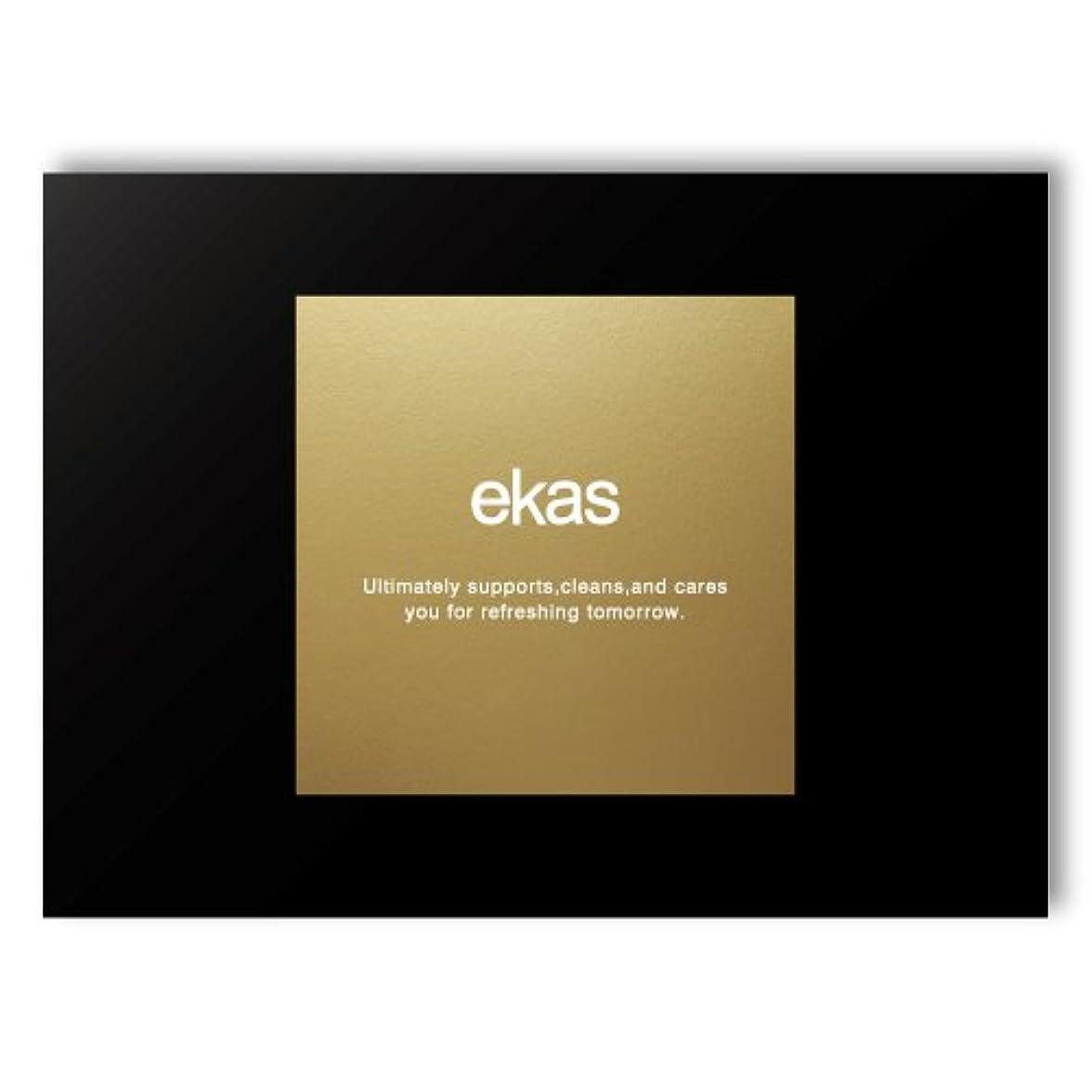 炭水化物ベンチャーラジウムエカス ekas 飲み過ぎ対策サプリメント 特許成分配合15包入り(15回分)