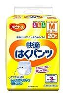 ハビナース 快適はくパンツ 【ケース販売】 (M 20枚入 4袋/ケース)