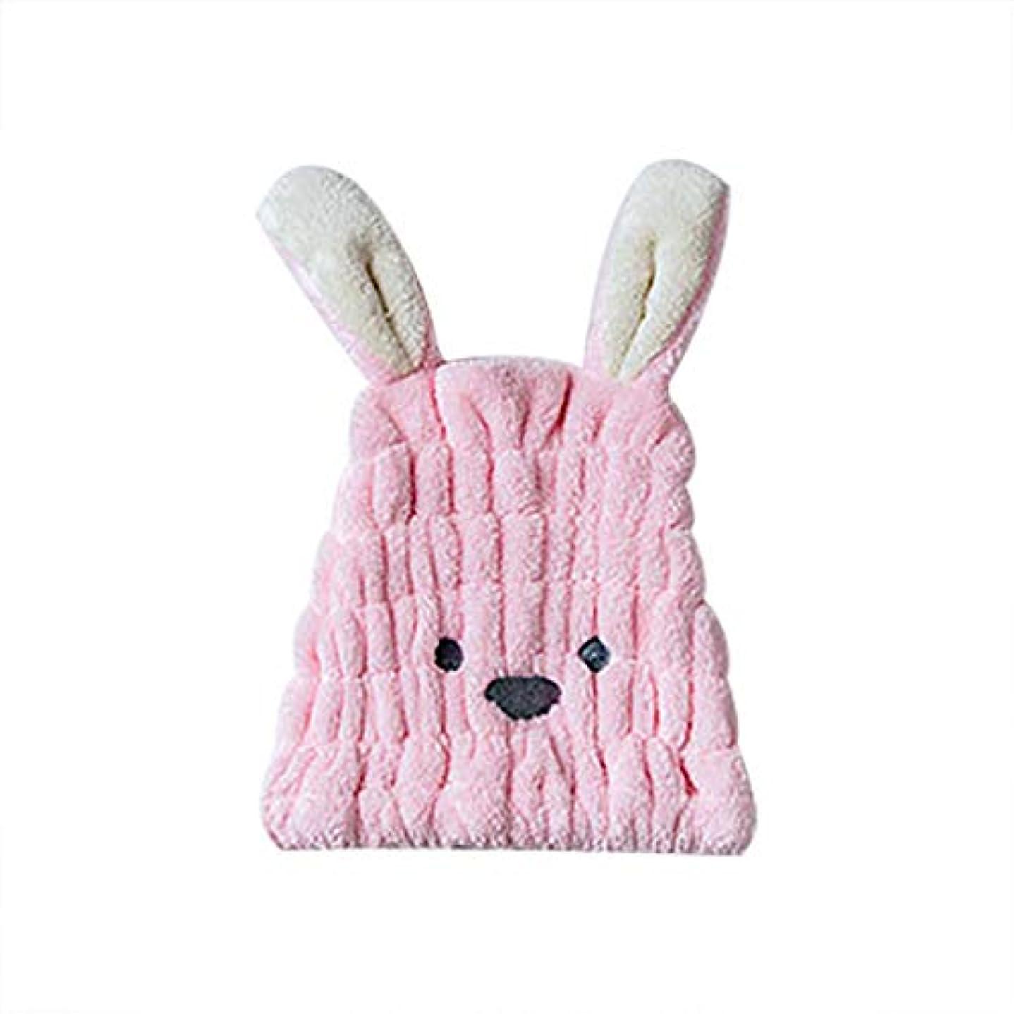 有彩色の祖母ピクニックボコダダ(Vocodada)タオルキャップ ヘアキャップ 吸水 ヘアドライタオル 速乾 ヘア 乾燥 タオル 帽子 キャップ 風呂 ふわふわ 可愛い ウサギ 長い耳 コーラルフリース 25x30cm (ピンク)
