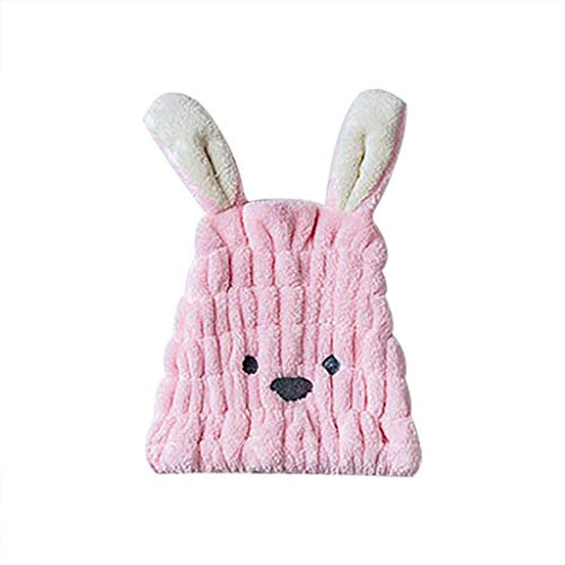 ビンアクション製品ボコダダ(Vocodada)タオルキャップ ヘアキャップ 吸水 ヘアドライタオル 速乾 ヘア 乾燥 タオル 帽子 キャップ 風呂 ふわふわ 可愛い ウサギ 長い耳 コーラルフリース 25x30cm (ピンク)