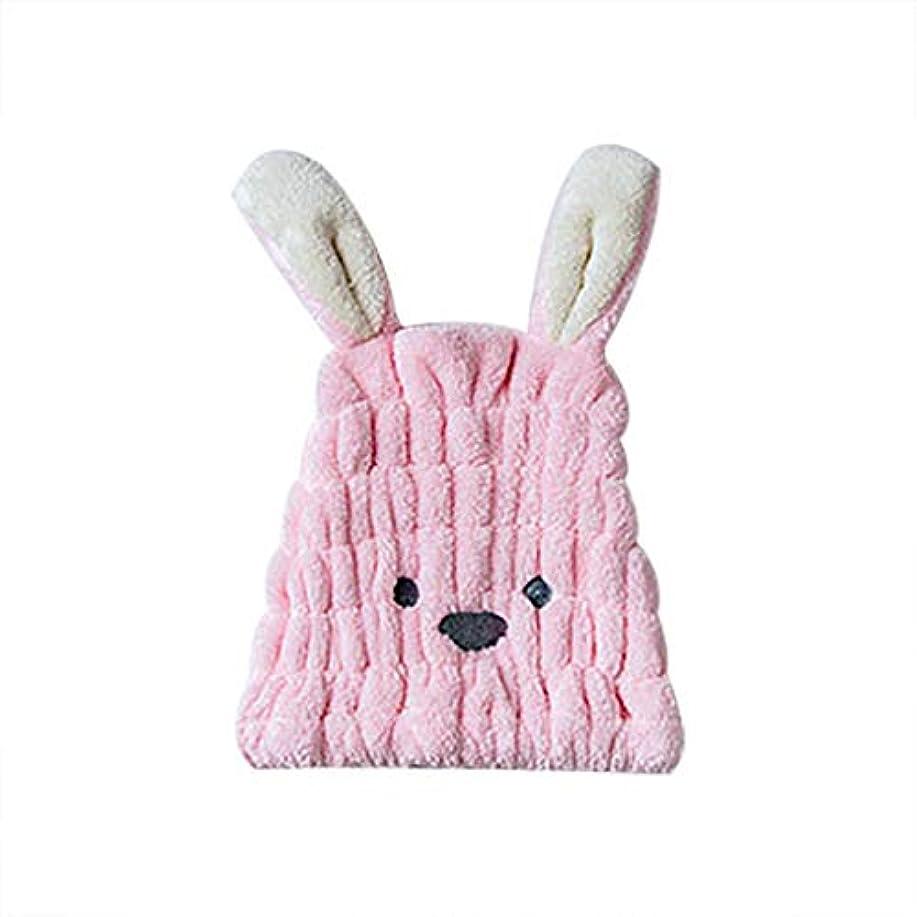 大声で行進前にボコダダ(Vocodada)タオルキャップ ヘアキャップ 吸水 ヘアドライタオル 速乾 ヘア 乾燥 タオル 帽子 キャップ 風呂 ふわふわ 可愛い ウサギ 長い耳 コーラルフリース 25x30cm (ピンク)