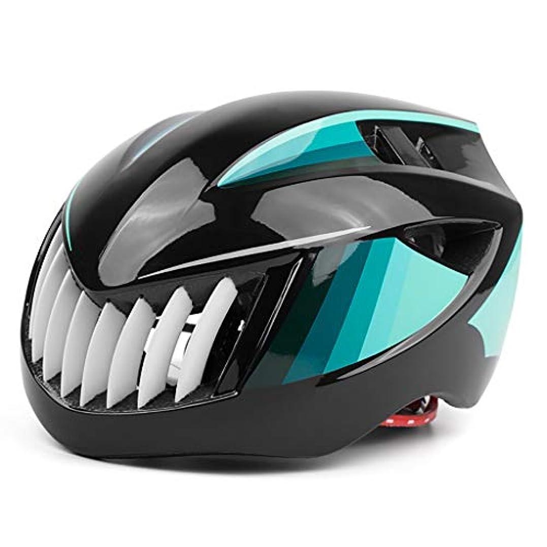 きょうだい海岸再びマウンテンバイクヘルメット、サイクルヘルメット、スポーツ安全ヘルメット (色 : C, サイズ さいず : M(55-60cm))