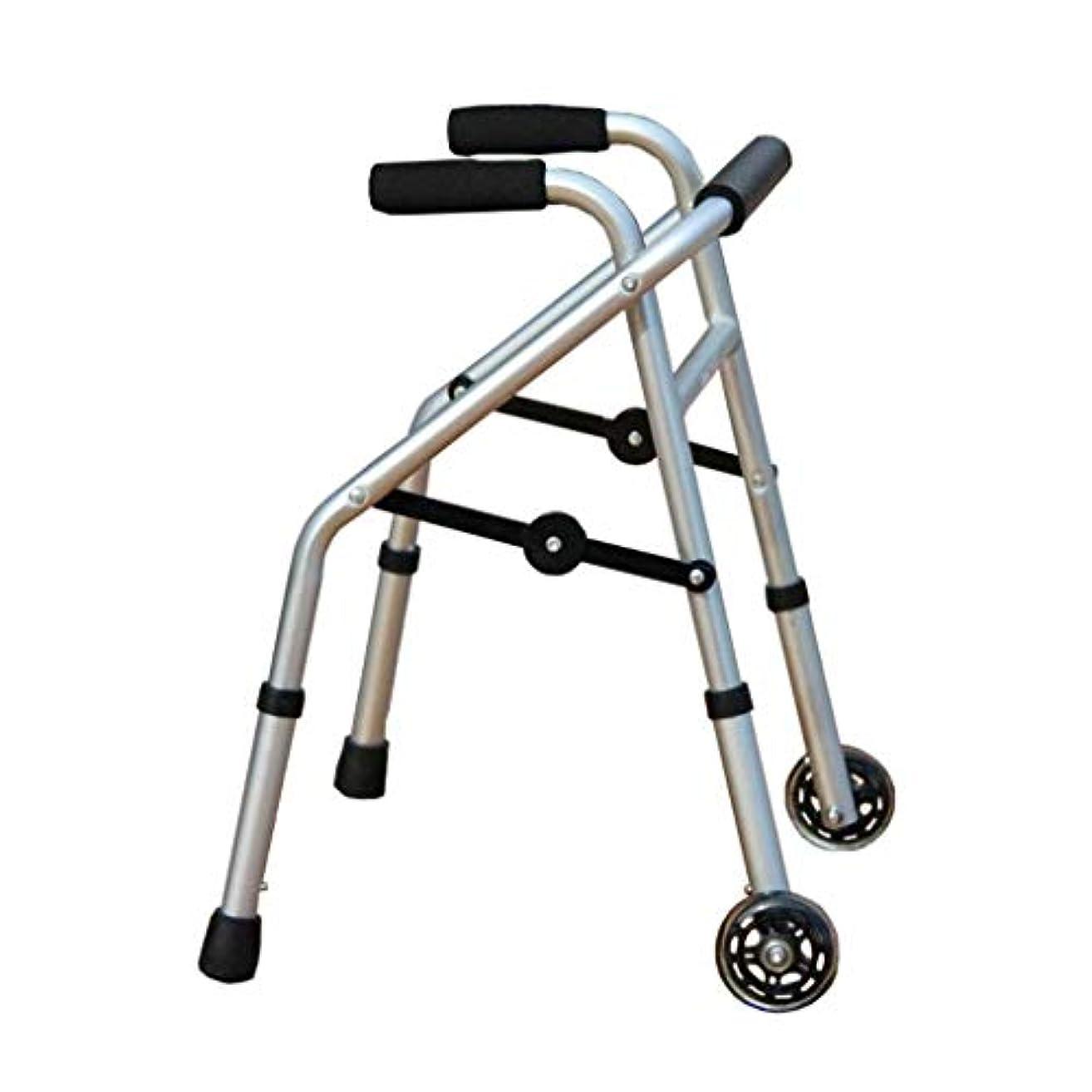 すき頼るファランクス子供用ウォーキングフレーム、軽量折りたたみ式歩行器、高さ調節可能子供用