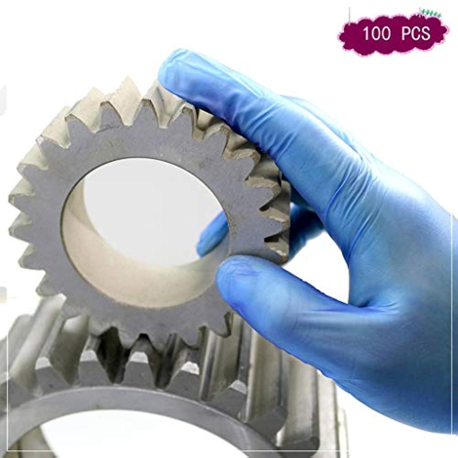 戻す申請中吸い込む使い捨てラテックス手袋工業用グレードPVC手袋帯電防止パウダーフリーの光沢9インチアンチ油 (Color : 9 inch, Size : XL)