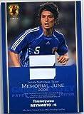 宮本恒靖 日本代表 ユニフォーム パッチ カード 2006 20枚限定 Jリーグフォト