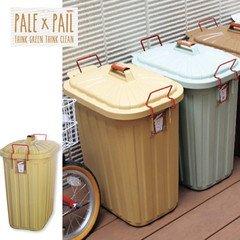 スパイス PALE PAIL(ペール×ペール) ゴミ箱 60L エクリュベージュ