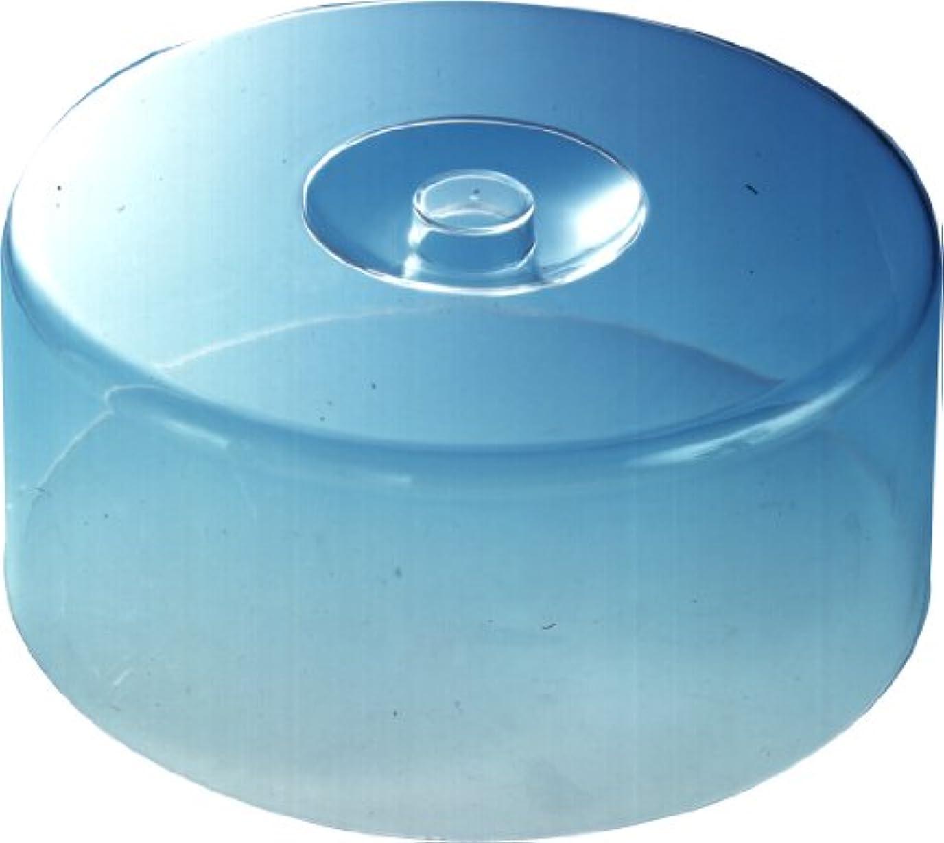 予測する正統派摘むタイガークラウン ケーキカバー クリア 250×110mm PCリッド(ひまわり) 小 メタクリル樹脂 保存カバー 透明 軽量 1317