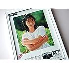 額装品宮崎美子ミノルタX-7濡れTシャツシースルー80年代写真集今の君はピカピカに光ってMinolta