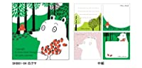SKB01-04 [ 白クマ ]  シンジカトウ デザイン ブロックメモ Shinzi Katoh design block memo