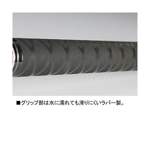 ダイワ(Daiwa) 玉の柄 ランディングポー...の紹介画像3