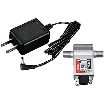 YOU+ 電源供給機 (ブースター電源部) (増幅器・BS/CSアンテナ等に)DC15V 0.6A (e3302)