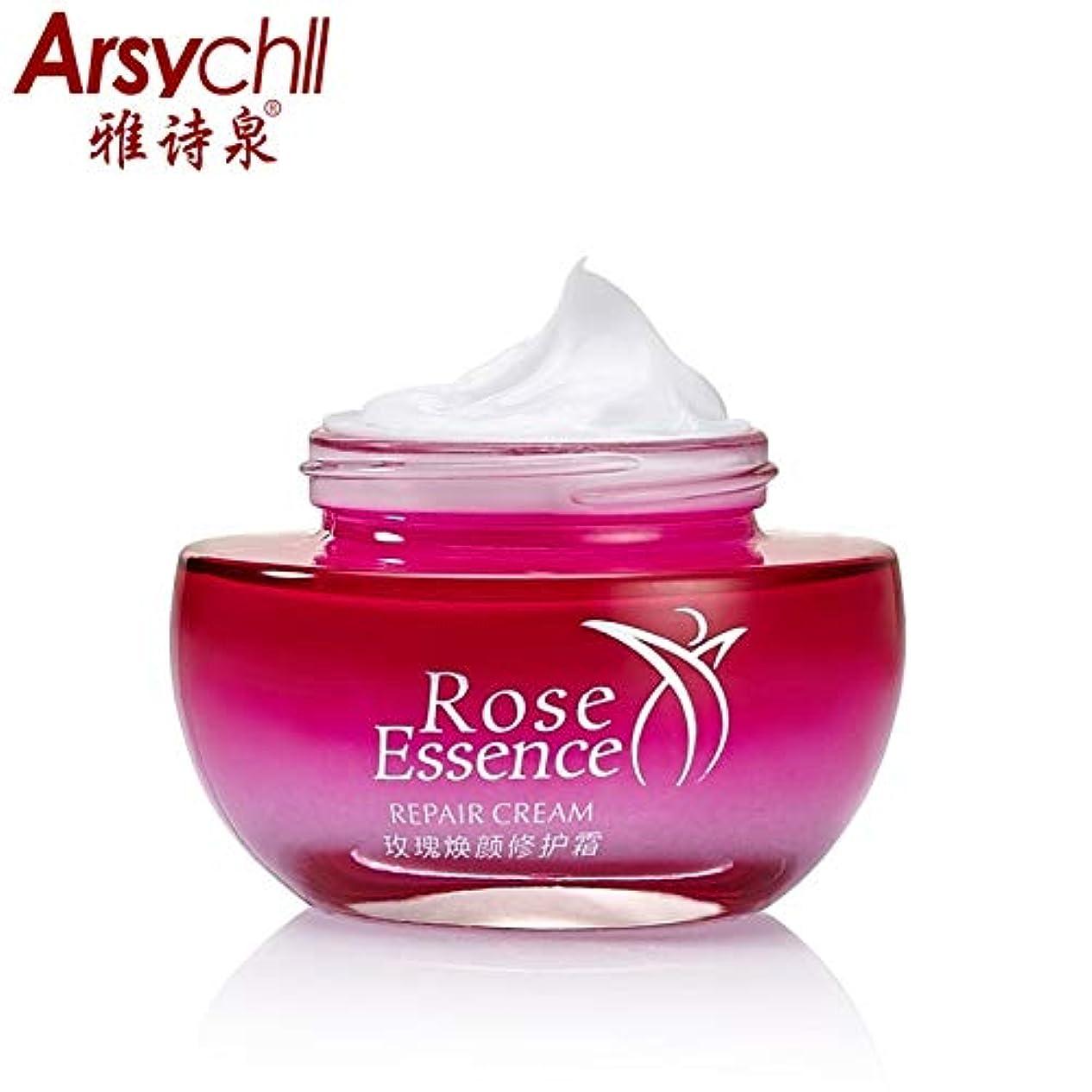 ローズエッセンスエイジレスユースフェイスリフトRIRリンクルクリーム色素沈着の除去シミそばかす除去抗加齢クリーム顔