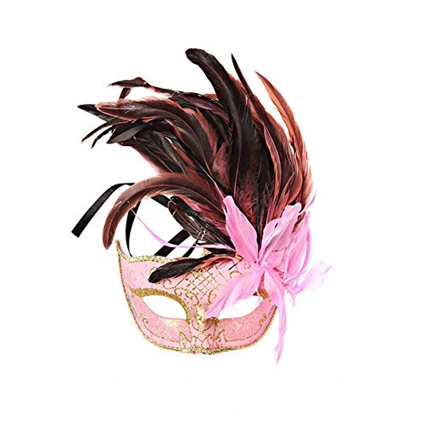 Nanle ハロウィンマスクハーフフェザーマスクベニスプリンセスマスク美容レース仮面ライダーコスプレ (色 : Style A pink)
