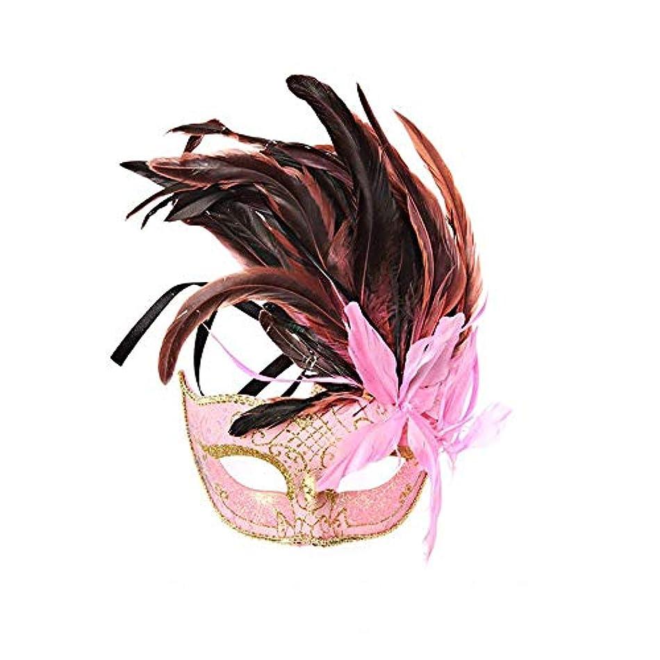 鍔回る鳴り響くNanle ハロウィンマスクハーフフェザーマスクベニスプリンセスマスク美容レース仮面ライダーコスプレ (色 : Style A pink)