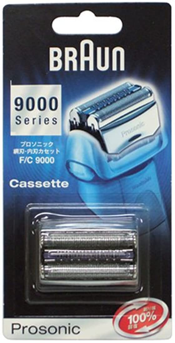 達成する教雇ったブラウン プロソニックシリーズ(9000シリーズ)用 網刃?内刃一体型カセット F/C9000