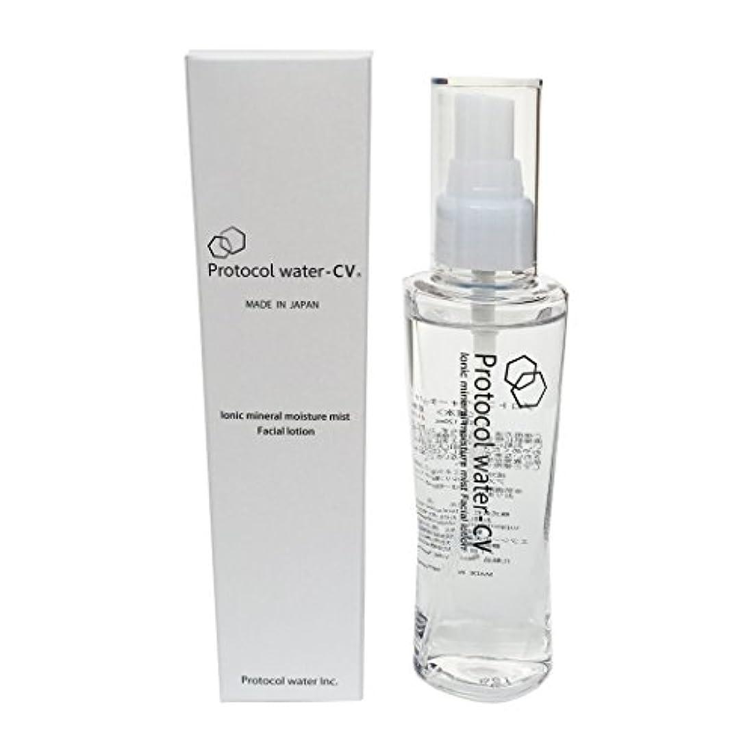 手がかりくすぐったいラジカルProtocol water CV Ionic's mineral moisture mist Facial lotion / プロトコル ウォーター CV