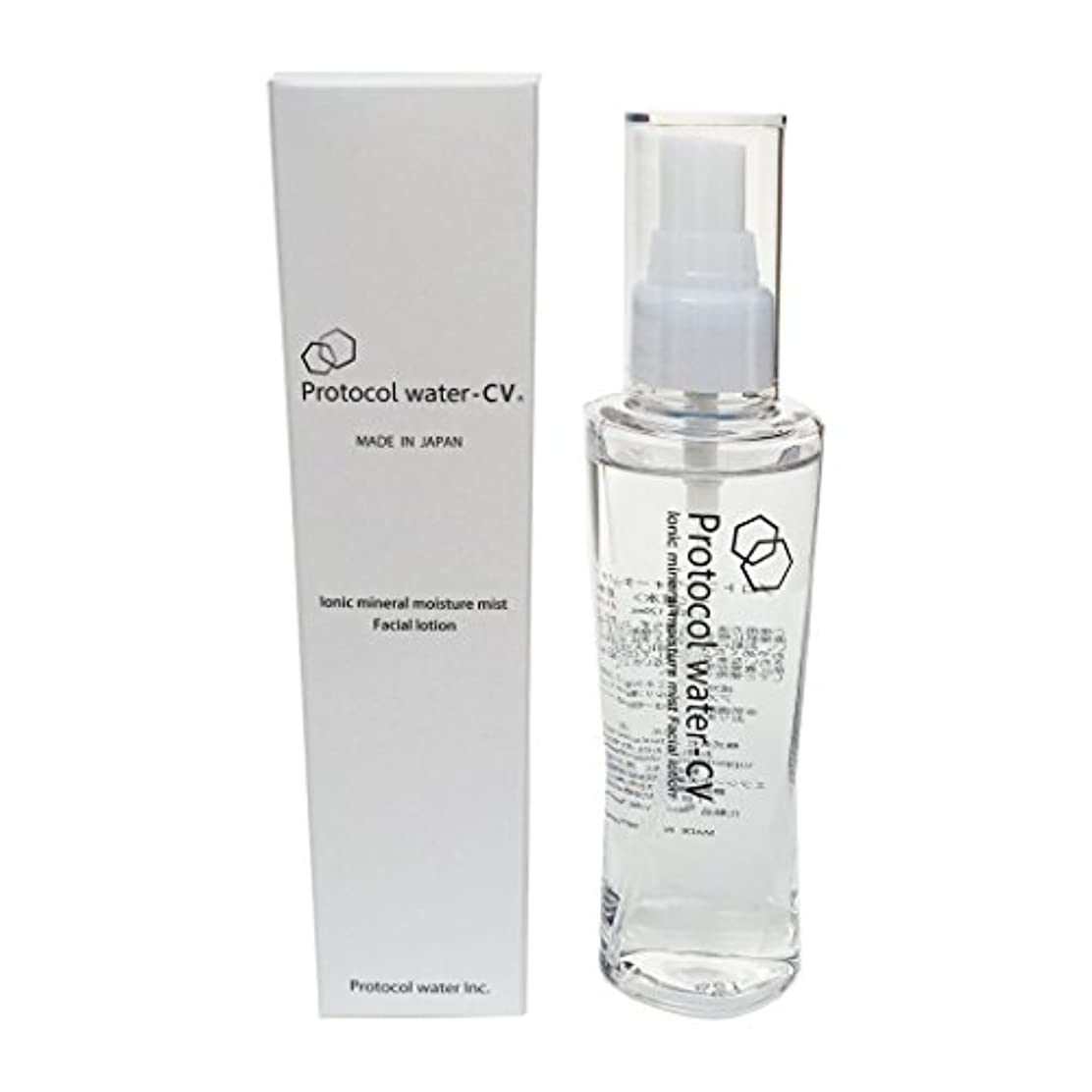 Protocol water CV Ionic's mineral moisture mist Facial lotion / プロトコル ウォーター CV