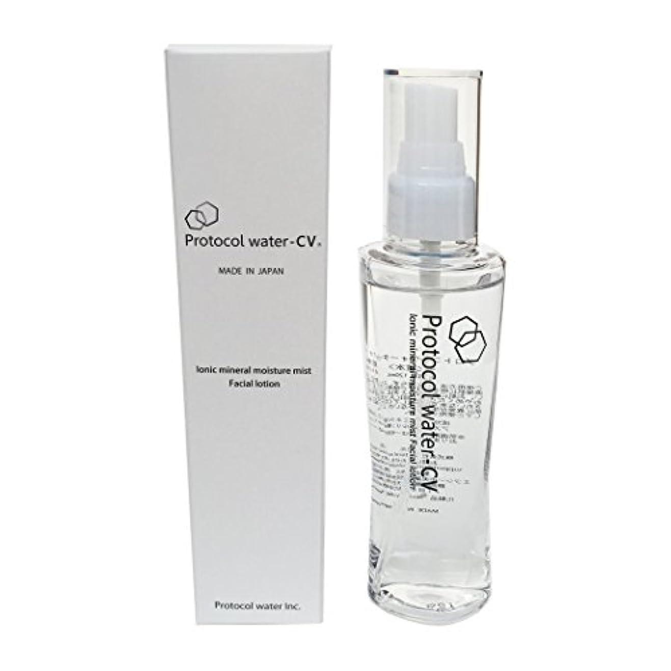 パネル執着器官Protocol water CV Ionic's mineral moisture mist Facial lotion / プロトコル ウォーター CV