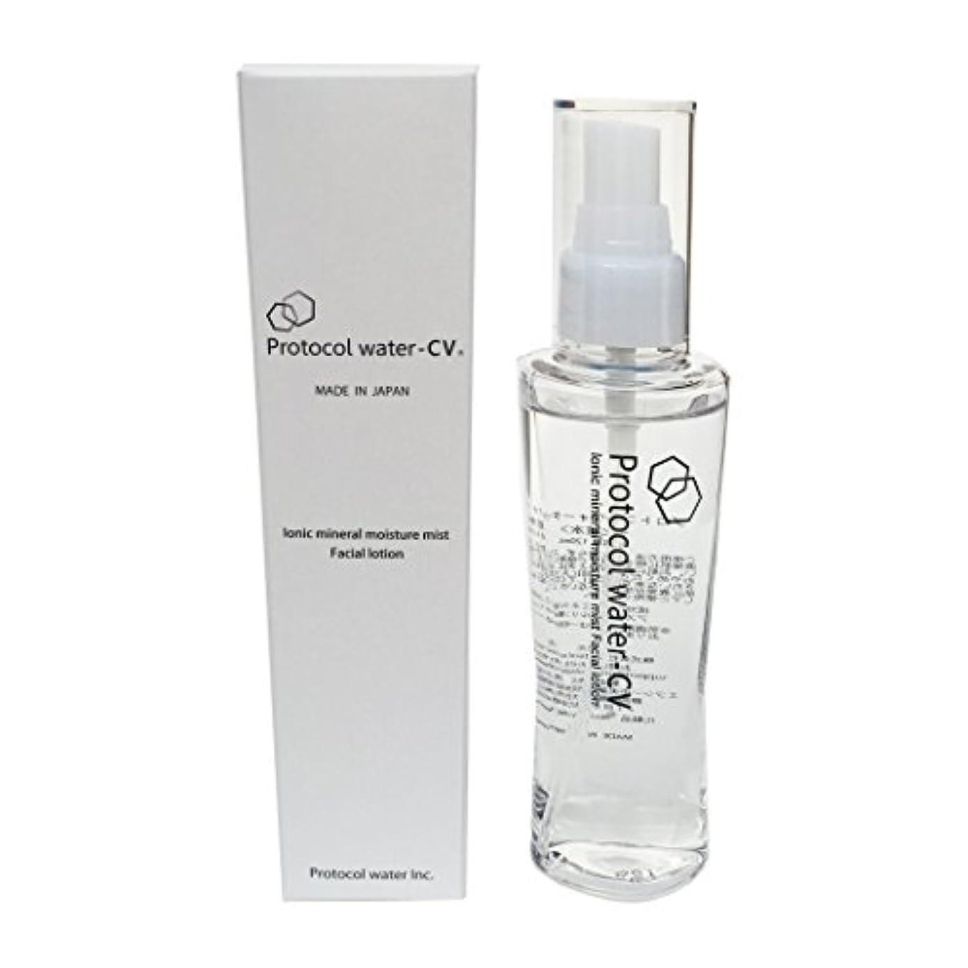 静かな理論正当化するProtocol water CV Ionic's mineral moisture mist Facial lotion / プロトコル ウォーター CV