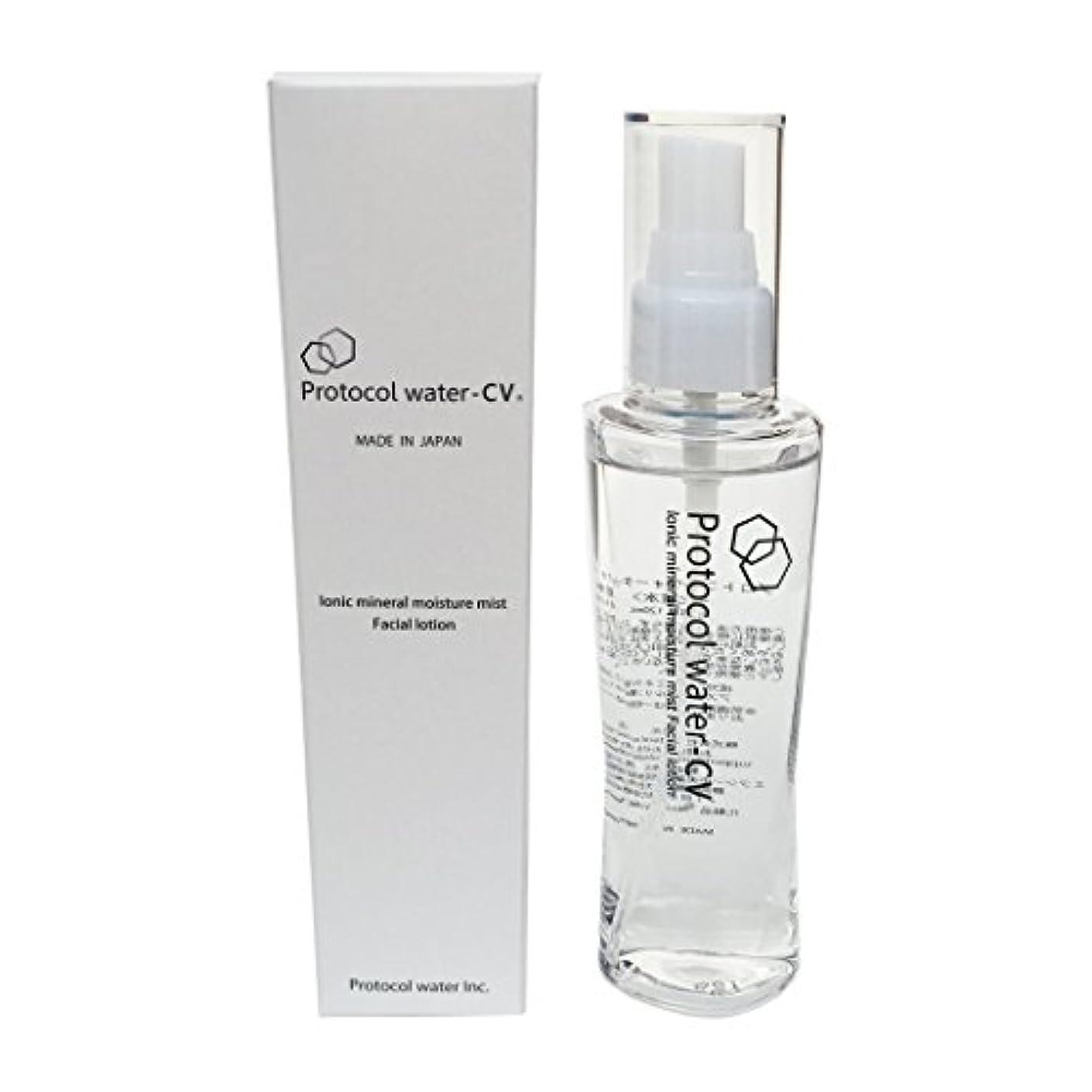 汚す冬エキスパートProtocol water CV Ionic's mineral moisture mist Facial lotion / プロトコル ウォーター CV