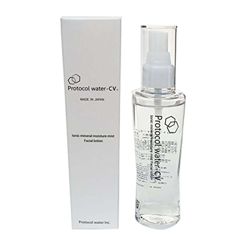 含むそれにもかかわらず精通したProtocol water CV Ionic's mineral moisture mist Facial lotion / プロトコル ウォーター CV
