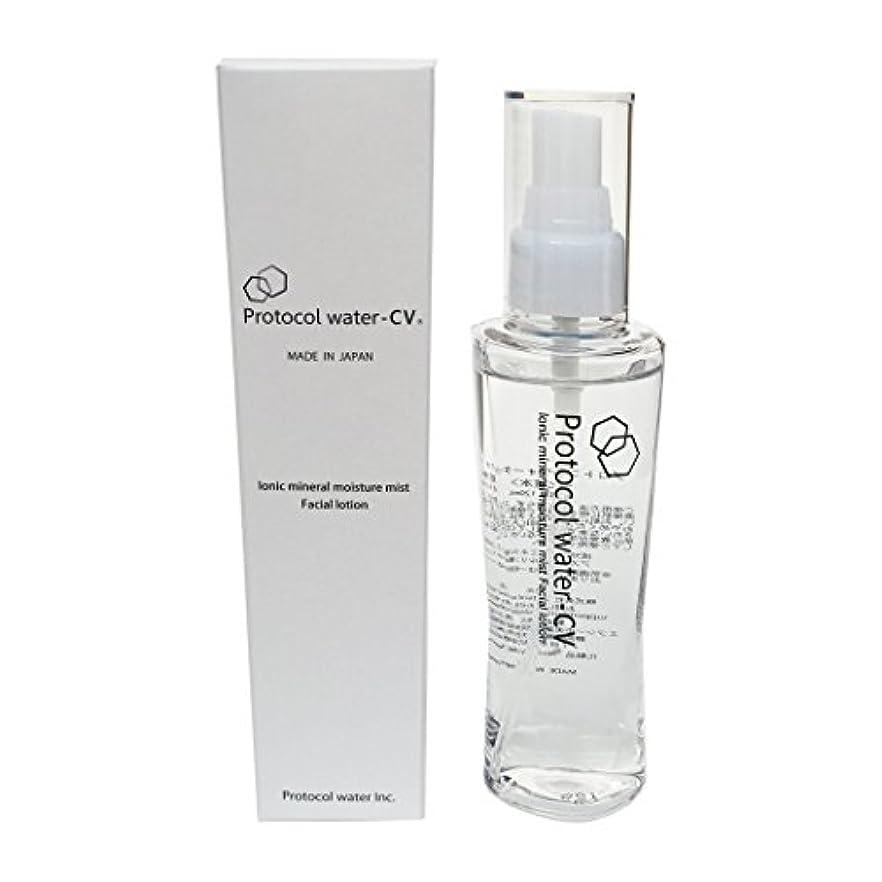 祝福する結婚伝記Protocol water CV Ionic's mineral moisture mist Facial lotion / プロトコル ウォーター CV