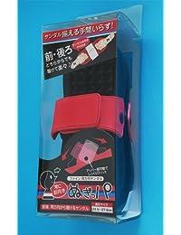 両方から履けるサンダル ぬぎっパ ブラック FIN-242BK