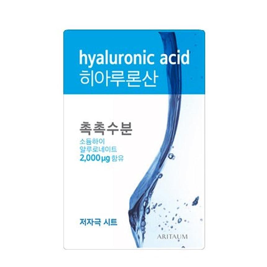 ダウンホームカスケードAritaum(アリタウム)フレッシュ エッセンス マスク(1回分×10枚セット)種類:ヒアルロン酸