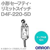 オムロン(OMRON) D4F-220-5D 小形セーフティ・リミットスイッチ (2NC/ローラ・レバー形) NN