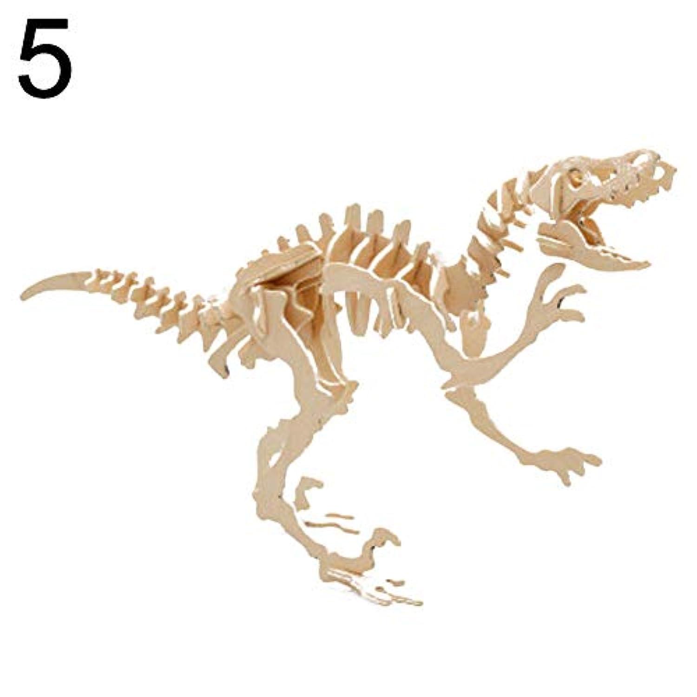 goupgolboll-面白い3D木製シミュレーション恐竜パズルDIYのおもちゃジグソーパズルベビークリスマスギフト - 5#