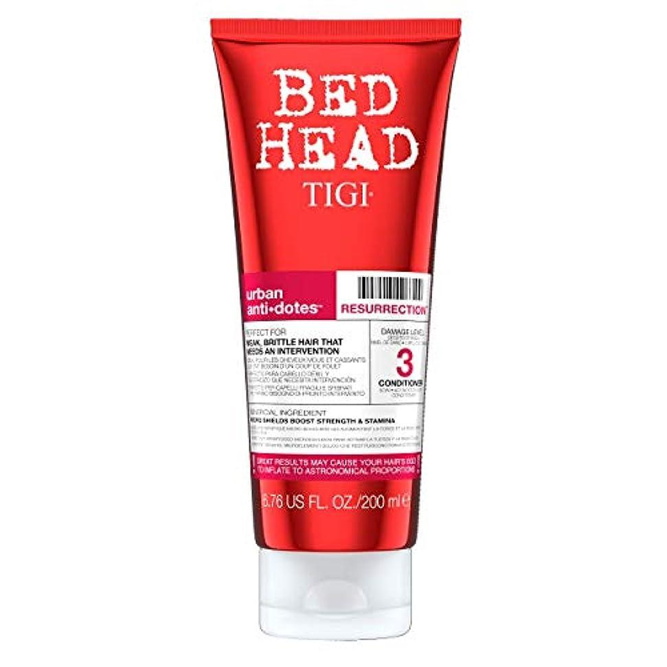 立方体支払う電話に出るティジー ベッドヘッドアーバンアンチドート髪再生コンディショナー 200ml (並行輸入品)