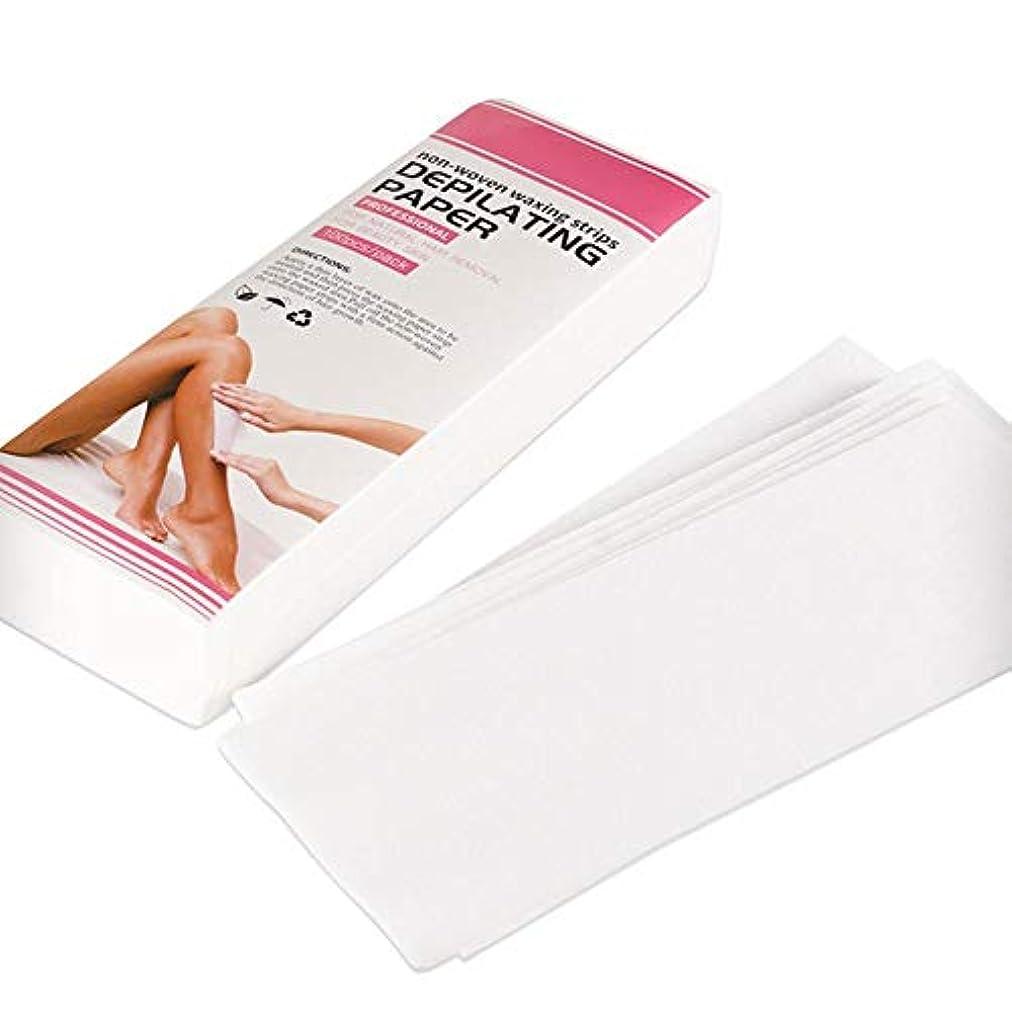 ステレオ抗生物質法医学最高の美しさ不織布ワックスストリップスーツフェイシャル&ボディ&脚脱毛女性&男性脱毛用200紙ワックスストリップ