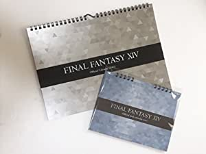 FINAL FANTASY XIV(ファイナルファンタジー14) カレンダー 2017