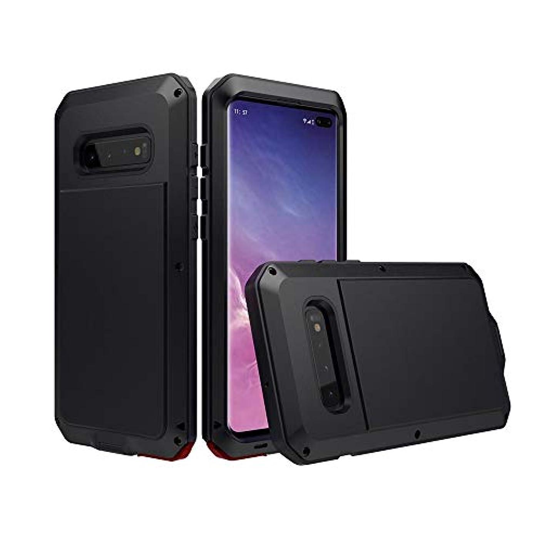 リットル正当化する発掘KingsleyW サムスンS10、S10プラス用メタル3アンチ携帯電話ケースアンチフォール防塵保護カバー電話ケース (Color : 黒, Edition : S10 Plus)