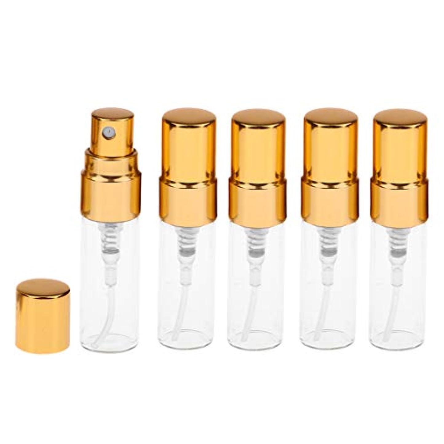 デジタル農場証明するPerfeclan 空の香水瓶 空のボトル 香水ボトル ミニ スプレーボトル フレグランスボトル ガラスボトル 全3色5個 - ゴールド