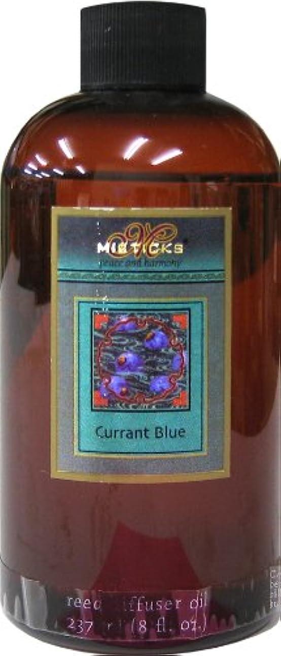 敬意を表して改善する黒Misticks リードディフューザー リフィル Currant Blue カラントブルー 237ml