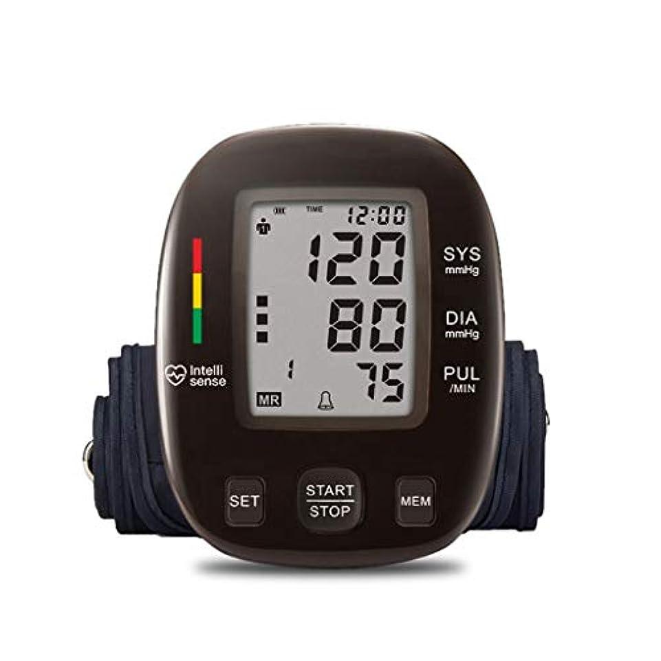 喉が渇いたの前で王女オシロメトリック法のアッパーアームデジタルLCDディスプレイ自動測定用血圧計
