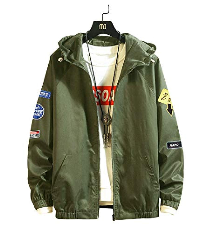 (ハバー)Habor ウインドブレーカー ジャンパー メンズ ジャケット ブルゾン 裏地付き 軽量 防風 スポーツ カジュアル 刺繍ワッペン