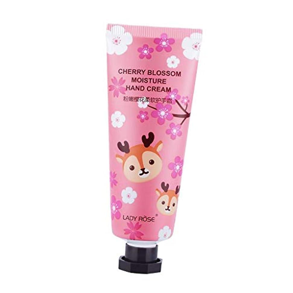 シロクマ寓話恩恵F Fityle ハンドクリーム 乾燥対策 潤い スキンケア 可愛い 香り 保湿クリーム ローション 3タイプ選べ - 桜
