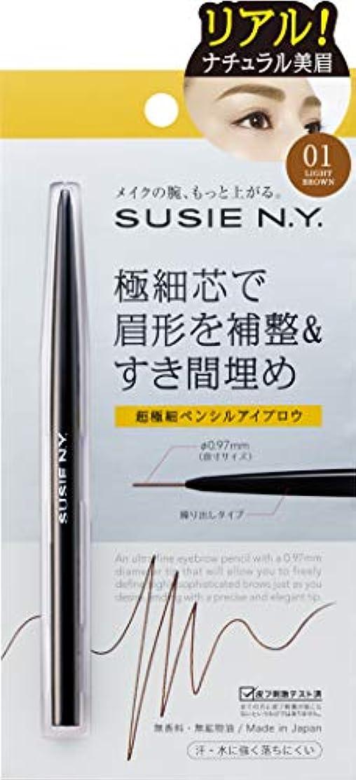ドキュメンタリー遠近法くぼみスージー スリムエキスパートSP 01