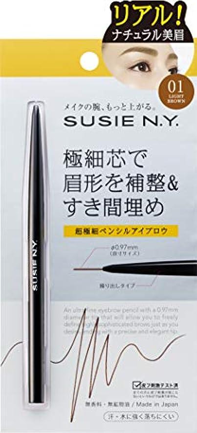 ブラザー違反する毛細血管スージー スリムエキスパートSP 01